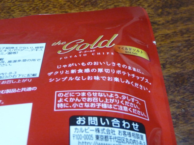 the gold2